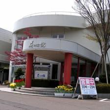新潟市小須戸温泉健康センター 花の湯館 (新潟県新潟市秋葉区)