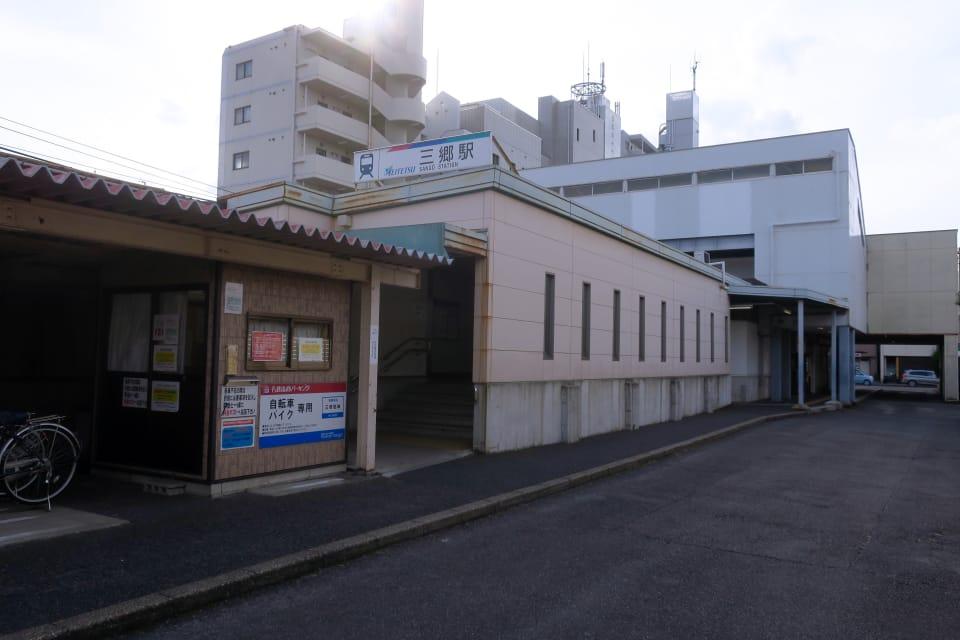 名鉄瀬戸線 三郷駅