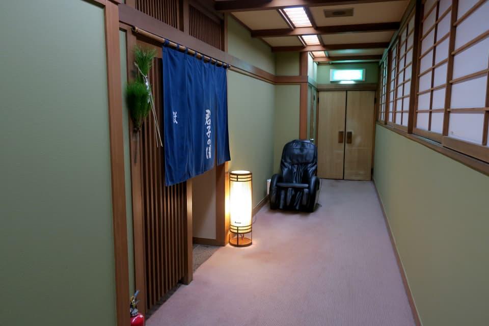 草津温泉 大阪屋