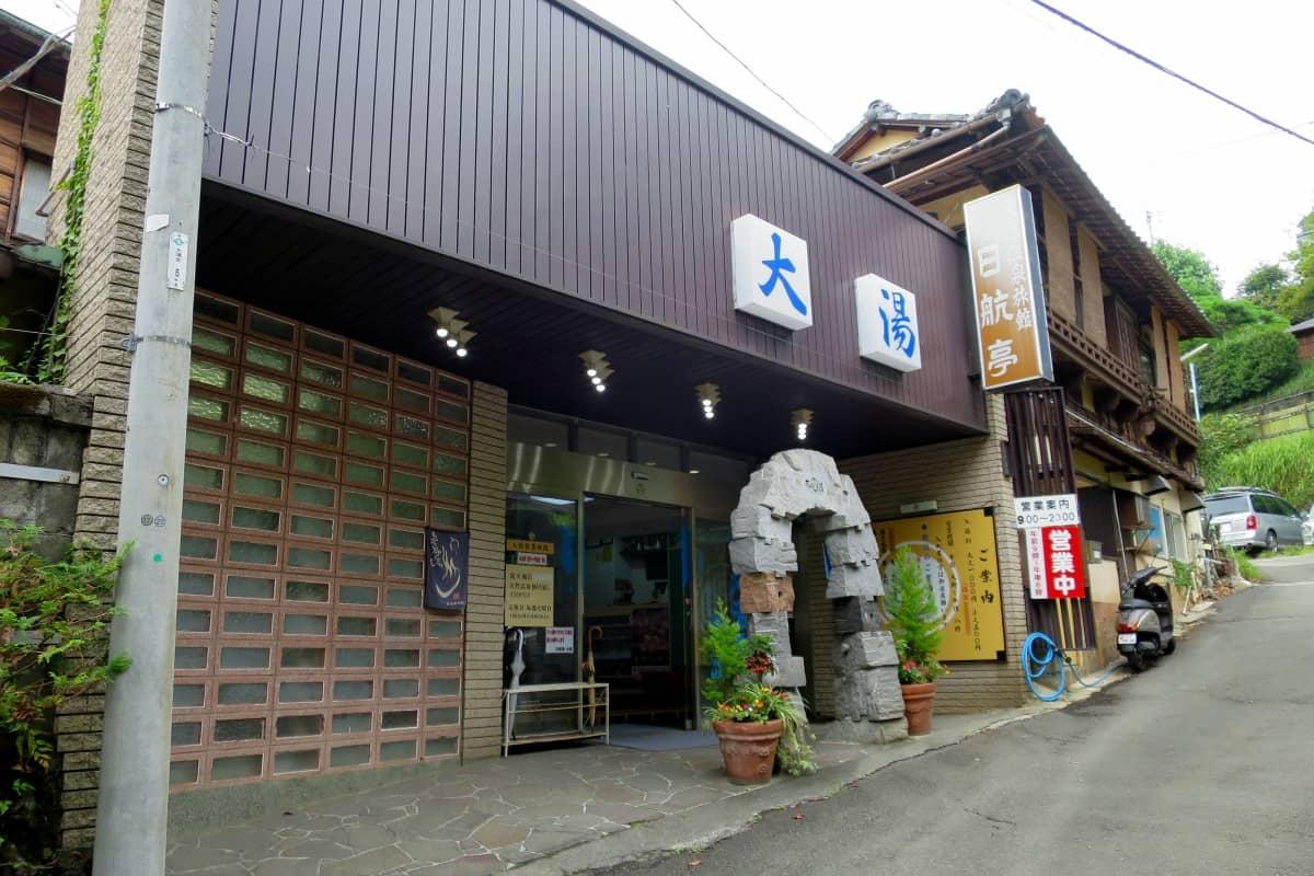 熱海温泉 日航亭大湯 (静岡県熱海市)