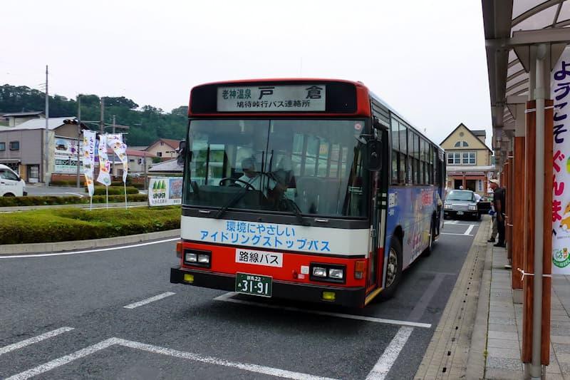 関越交通バス
