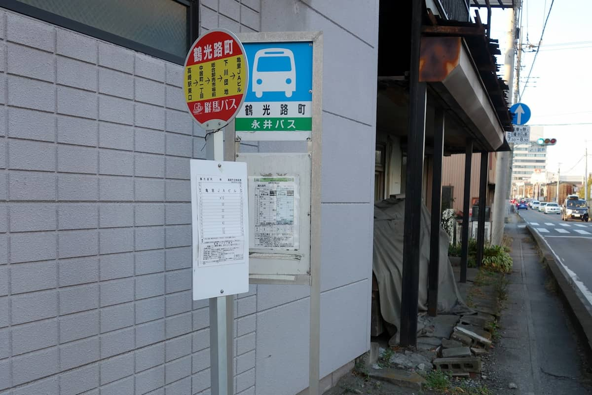 「鶴光路町」バス停