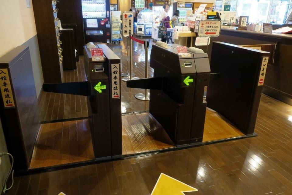 竜泉寺の湯 豊田浄水店 自動改札