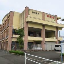 栄温泉 うし乃湯 (京都府綾部市)