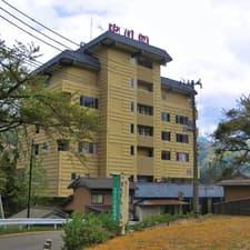 咲花温泉 望川閣(旅館) (新潟県五泉市)