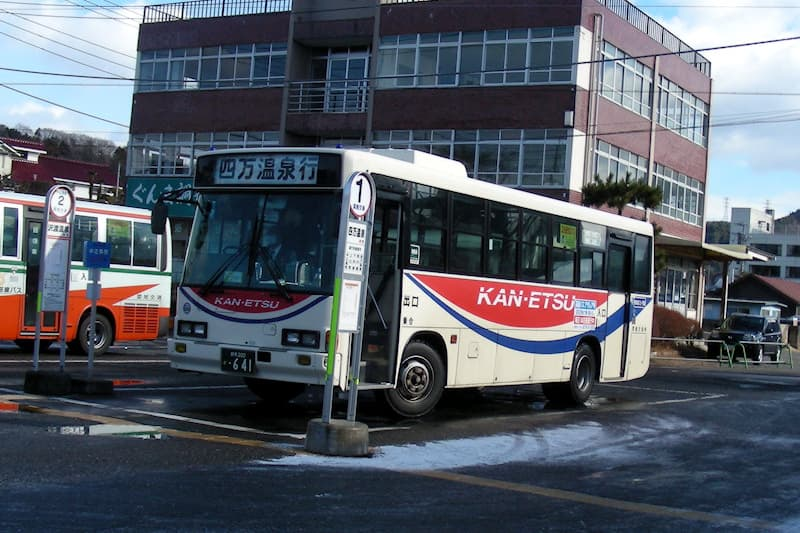 関越交通バス 四万温泉