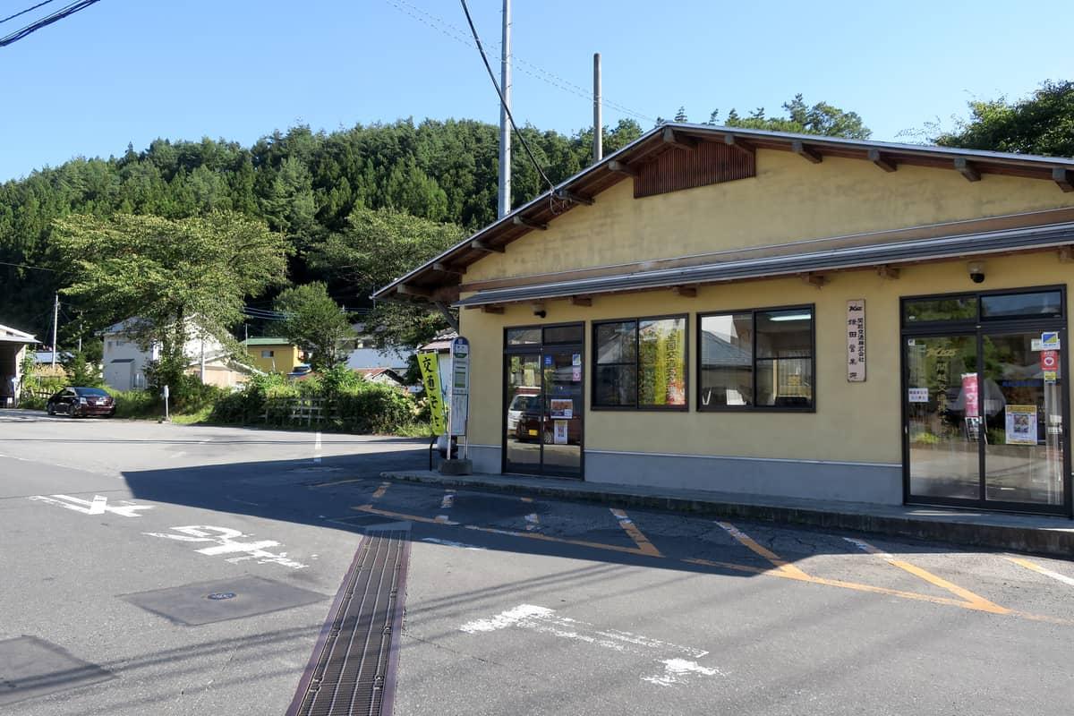 鎌田 バス停