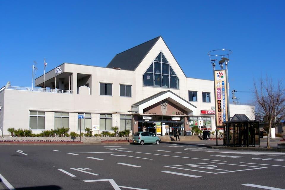 須賀川市民温泉