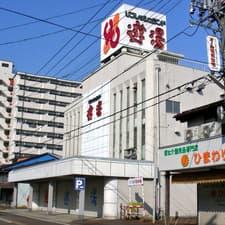 高田の「遊湯」が閉店