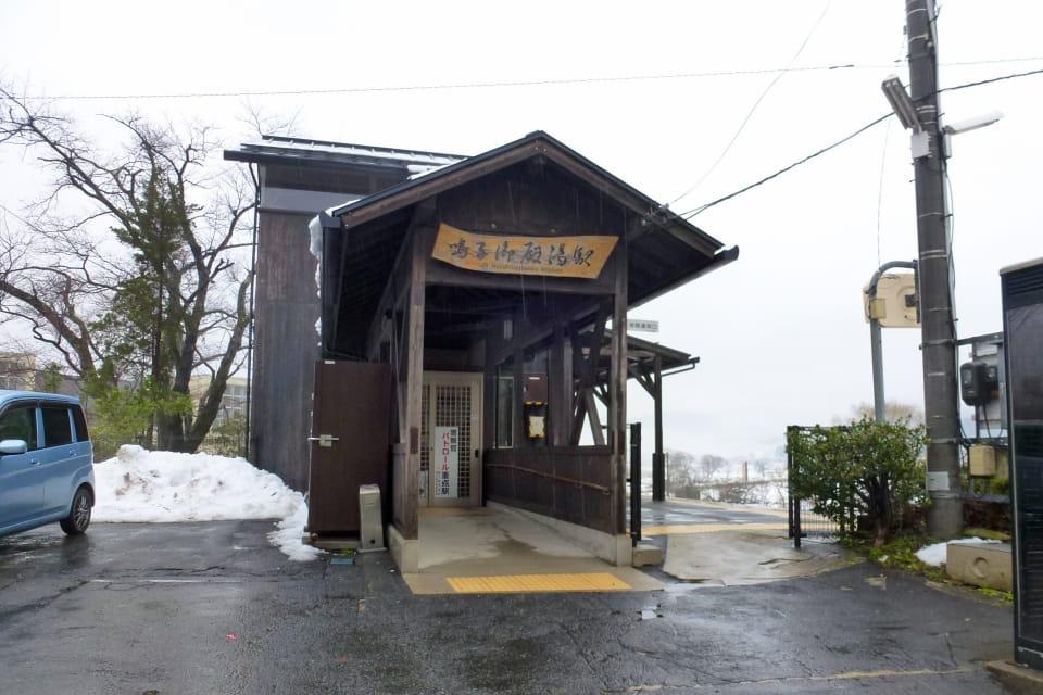 陸羽東線 鳴子御殿湯駅