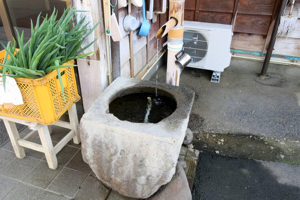 高山温泉 いぶきの湯