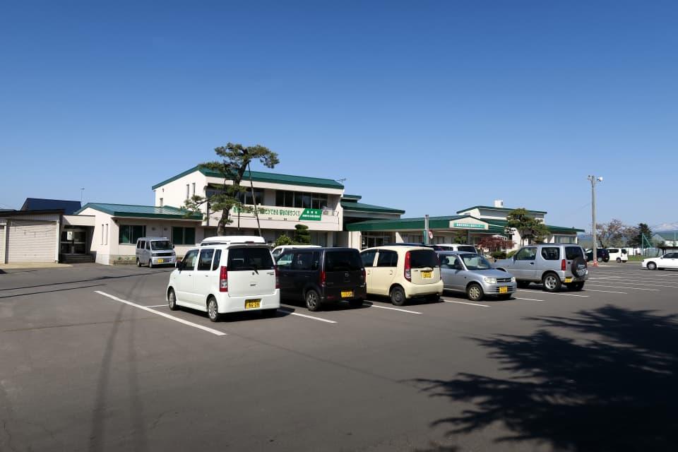 藤崎町社会福祉協議会