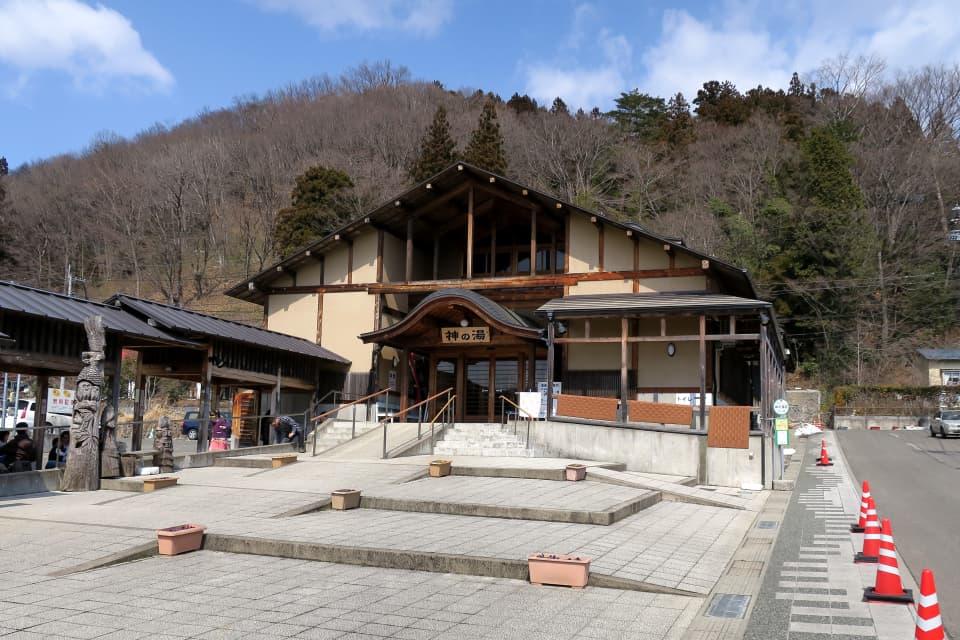 遠刈田温泉 共同浴場 神の湯