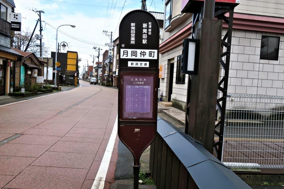 月岡仲町バス停