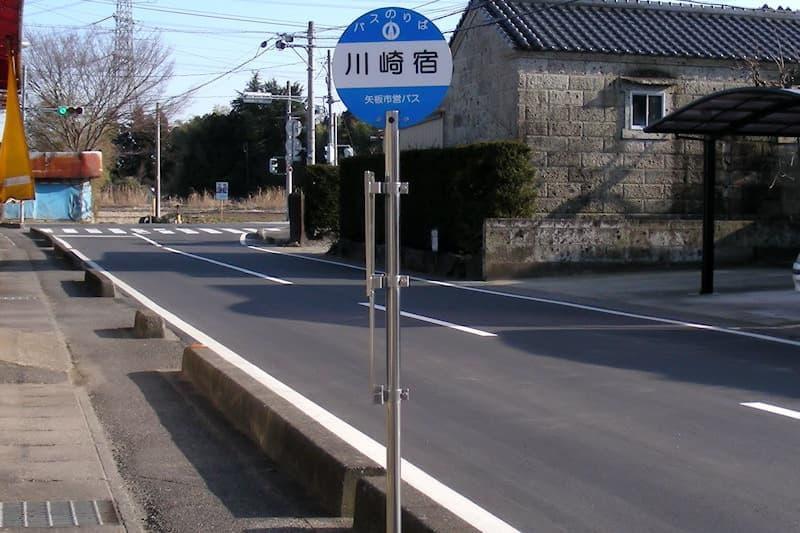 川崎宿 バス停