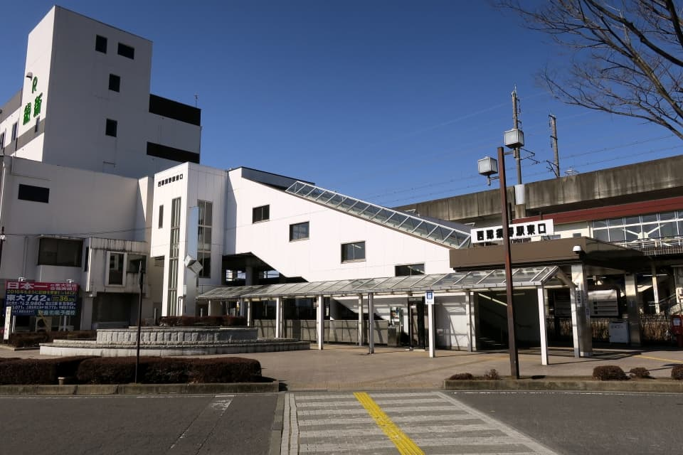 西那須野駅東口