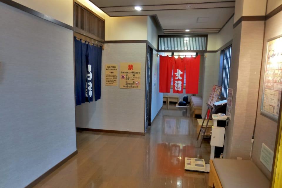 湯楽の里 伊勢崎店