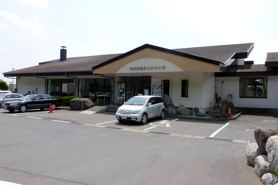 那珂川町温泉浴場 ゆりがねの湯 (栃木県那珂川町)