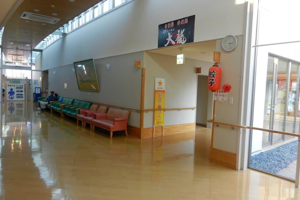 大平町健康福祉センター ゆうゆうプラザ
